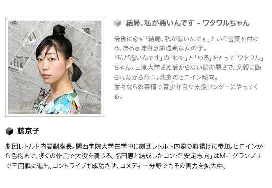 上田剛彦の画像 p1_18