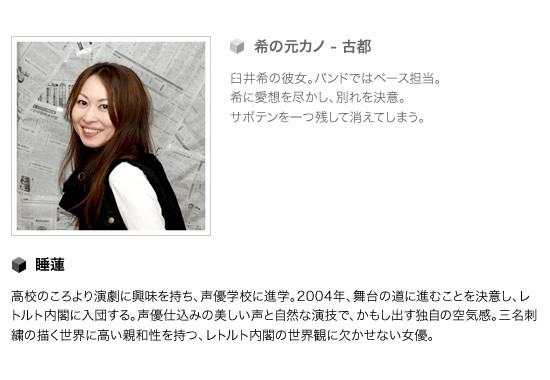 上田剛彦の画像 p1_20